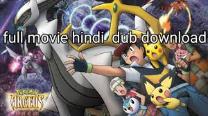 Arceus and the jewel of life movie in hindi download - YouTube