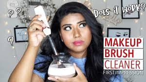dotsog makeup brush cleaner does it