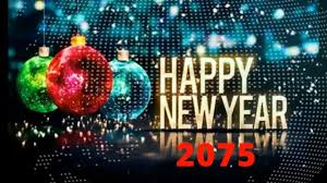 happy new year wishes message image quotes status