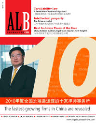 China Legal Business 7.6 by Key Media - issuu