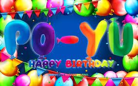 تحميل خلفيات عيد ميلاد سعيد بو يو 4k الملونة بالون الإطار بو يو
