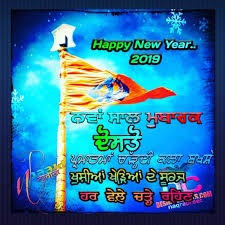 punjabi quotes graphics images for facebook whatsapp twitter