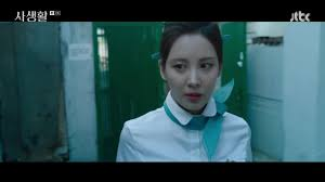 Private Lives: Episodes 1-2 (Review) » Dramabeans Korean drama recaps