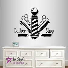 Wall Vinyl Decal Home Decor Art Sticker Baber Shop Sign Barber Pole Scissors Tools Hairstyle Haircut Emblem Wall Stickers Murals Vinyl Wall Decals Sticker Art