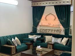 مجالس مغربية