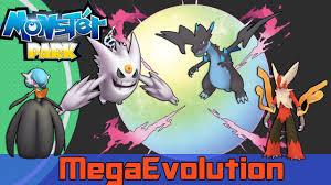 Mega Evolution Confirmed - Monster Park /Hey Monster - YouTube