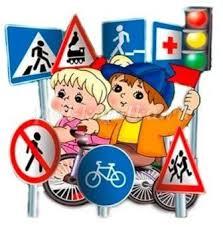 Развлечение по ПДД в детском саду для детей старшего дошкольного ...