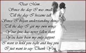 thank you poems for mom com