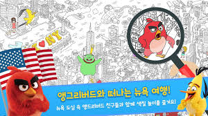 Angry Bird Coloring World Travel (AR Coloring) for Android - APK ...