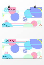 لون البوب التوضيح خلفية هندسية خلفيات قالب Psd تحميل مجاني Pikbest