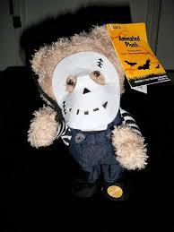 Buy Halloween Movie Theme Song Animated ...