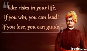 swami vivekananda jayanti best and most famous quotes to