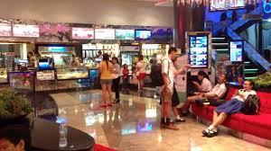 Major Cineplex Cinema Ekamai