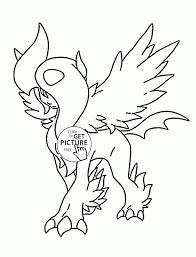Greninja Mega Evolution Pokemon Kleurplaat Check More At Https