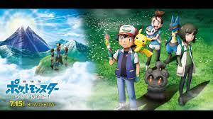 Pokemon I choose you theme song Japaneseー 20th Anniversary - YouTube
