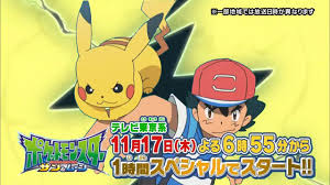 Pokemon Sun & Moon Anime Opening Theme Preview [HD ...