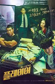 the player korean drama asianwiki