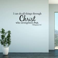 Amazon Com Basicor I Can Do Things Through Christ Wall Decal Vinyl Y3 Home Kitchen