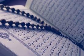 ayat al quran tentang cinta bikin hati tenang