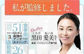 極み菌活生サプリ【30代女子が3か月飲んでガチ検証】効果はある ...