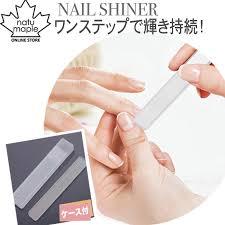 natumaple cashless reduction shiny in
