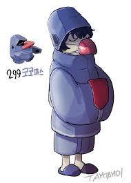 Pokemon Gijinka 299. Nosepass | Pokemon gijinka, Pokemon manga ...