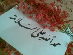 صور الحمدلله على السلامه ابعت امنيات جميلة لكل عائد الي وطنة