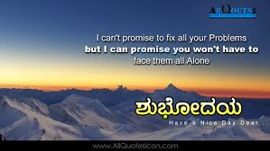 cool good morning quotes in kannada images top friendship