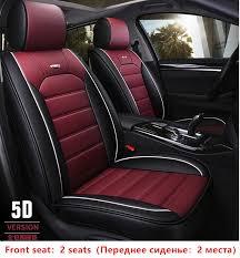 car seat cover for chrysler 300c pt