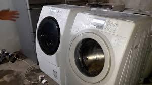 CHẾ ĐỘ GIẶT KHÔ -Air Wash SANYO AQUA NHẬT NỘI ĐỊA -0968632166 ...