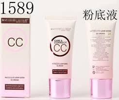 china washami best focallure brand