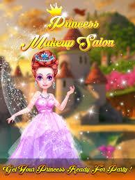 princess makeup salon 3 saubhaya makeup