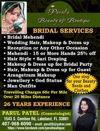 paruls beauty boutique