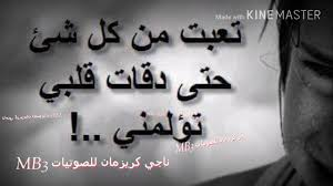 صور حزينه اشعار