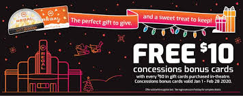 in theatre holiday gift card promotion