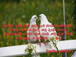 jesus words in kannada good morning love quotes in