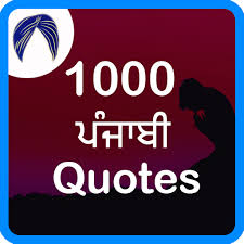 punjabi quotes apps on google play
