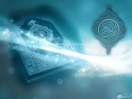 صور خلفيات اسلامية اذكر الله