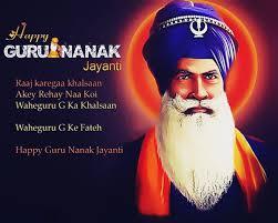 top guru nanak jayanti quotes in english guru nanak jayanti