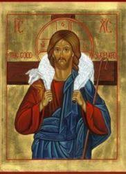 Images of the Good Shepherd : Icons or not? | A Russian Orthodox ...