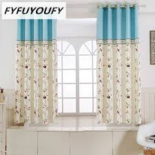 1pc 2 Color Short Curtain Half Shade Curtains For The Bedroom Fancy Children Modern Curtains For Living Room Kids Tulle Curtain Curtain Styles For Bedrooms Curtain Trackcurtain Sheer Aliexpress