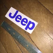 Wall Art Jeep Car Decal Poshmark