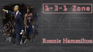 The Complete Guide to the 1-3-1 Defense by Ronnie Hamilton | CoachTube