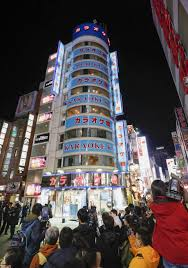 ex yakuza gangster shot dead in tokyo s