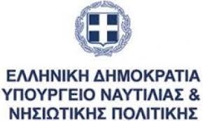 Υπουργείο Ναυτιλίας: Νέα προκήρυξη για την ακτοπλοϊκή σύνδεση ...