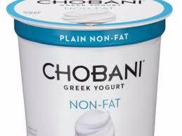 plain non fat greek yogurt nutrition