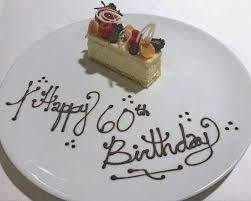 Happy Birthday Cheesecake – birthdaycakeforboy.ga