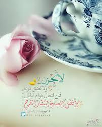صور شخصية اسلامية