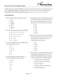 act math gauntlet reason prep