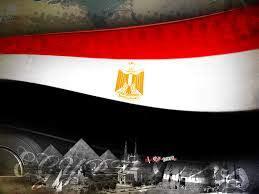 خلفيات وطنية مصرية